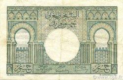 50 Francs MAROC  1949 P.44 TTB+