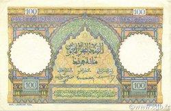 100 Francs MAROC  1948 P.45 TTB+
