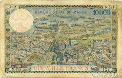 100 Dirhams sur 10000 Francs MAROC  1954 P.52 pr.TB