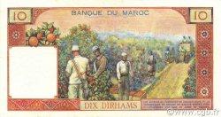 10 Dirhams MAROC  1963 P.54b SUP+