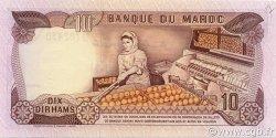 10 Dirhams MAROC  1970 P.57a pr.NEUF