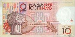 10 Dirhams MAROC  1987 P.60a NEUF