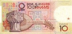 10 Dirhams MAROC  1987 P.60b pr.NEUF
