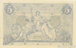 5 Francs NOIR FRANCE  1873 F.01.19 NEUF
