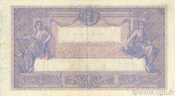 1000 Francs BLEU ET ROSE FRANCE  1916 F.36.30 pr.SUP
