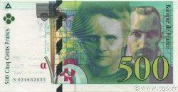 500 Francs PIERRE ET MARIE CURIE FRANCE  1994 F.76.01 SUP à SPL