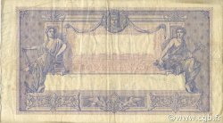 1000 Francs BLEU ET ROSE FRANCE  1925 F.36.41 TTB