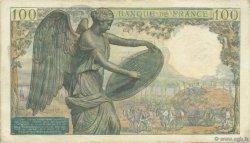 100 Francs DESCARTES FRANCE  1944 F.27.06 SPL