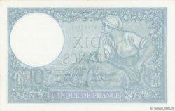 10 Francs MINERVE modifié FRANCE  1942 F.07.31 SPL