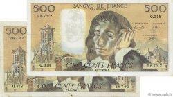 500 Francs PASCAL FRANCE  1990 F.71.44 TB