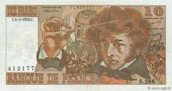 10 Francs BERLIOZ FRANCE  1976 F.63.18U TTB+