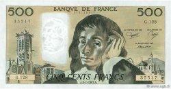 500 Francs PASCAL FRANCE  1981 F.71.23 NEUF