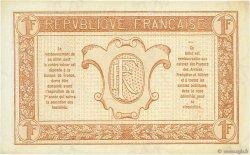 1 Franc FRANCE  1917 VF.03.02 NEUF