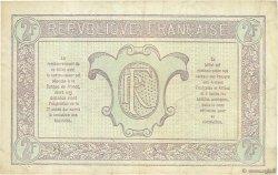 2 Francs TRÉSORERIE AUX ARMÉES FRANCE  1917 VF.05.02 TTB+