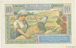 10 Francs TRÉSOR FRANÇAIS FRANCE  1947 VF.30.01 pr.NEUF