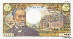 5 Francs PASTEUR FRANCE  1966 F.61.00 NEUF