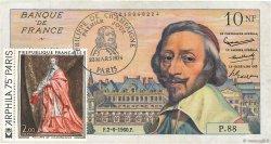10 Nouveaux Francs RICHELIEU FRANCE  1960 F.57.08 TTB+
