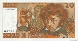 10 Francs BERLIOZ sans signatures FRANCE  1974 F.63bis.02 SUP