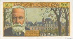 5 NF sur 500 Francs Victor HUGO FRANCE  1958 F.52.01 SUP+