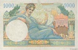 1000 Francs SUEZ FRANCE  1956 VF.43.01 pr.SUP