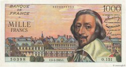 1000 Francs RICHELIEU FRANCE  1955 F.42.13 SPL+