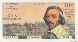 10 Nouveaux Francs RICHELIEU FRANCE  1959 F.57.04 NEUF