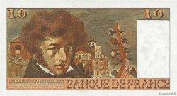 10 Francs BERLIOZ FRANCE  1974 F.63.03 SPL