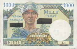 1000 Francs SUEZ FRANCE  1956 VF.43.01 SUP