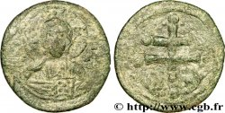 MICHELE VII DUKAS Follis