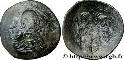 ALEXIUS III ANGELUS-COMNENUS Aspron trachy (scyphate) VF/XF