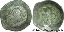 ALEXIS III ANGELUS-COMNENUS Aspron trachy (scyphate)