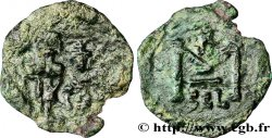CONSTANS II and CONSTANTINE IV Follis