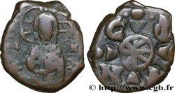NICEPHORUS III BOTANIATES Follis