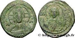 ROMAIN IV DIOGENES Follis