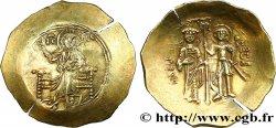 NICAEAN EMPIRE - THEODORUS I LASCARIS Hyperpère