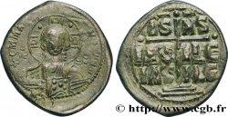 ROMAIN III ARGYRE Follis