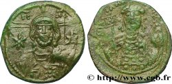 MICHELE VII DUKAS Demi-follis