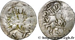 EMPIRE OF TREBIZOND - JOHN II Aspre VF