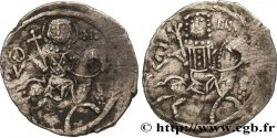 EMPIRE OF TREBIZOND - JOHN II Aspre XF