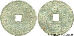 TONKIN - Protectorado Frances 1/600 de Piastre 1905 Paris BC