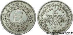 MAROKKO - FRANZÖZISISCH PROTEKTORAT 500 Francs Empire chérifien Mohammed V AH1376 1956 Paris SS