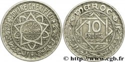 MOROCCO - FRENCH PROTECTORATE 10 Francs AH 1366 1947 Paris XF