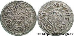 MOROCCO 1 Dirham Abdul Aziz I an 1318 1900 Paris XF