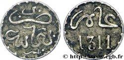 MOROCCO 1/2 Dirham Hassan I an 1311 1893 Fez XF