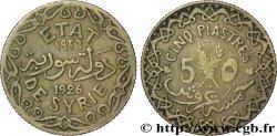SIRIA 5 Piastres État de Syrie variété sans différents 1926 Paris BC+