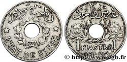 SYRIE - TROISIÈME RÉPUBLIQUE 1 Piastre État de Syrie / deux têtes de lion 1929 Paris SUP