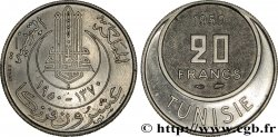 TUNISIA - FRENCH PROTECTORATE Essai de 20 Francs 1950 Paris MS