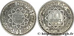 MOROCCO - FRENCH PROTECTORATE Essai de 10 Francs AH 1366 1947 Paris
