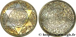 MOROCCO - FRENCH PROTECTORATE 5 Dirhams (frappe de présentation ?) Moulay Youssef I an 1331 1913 Paris MS