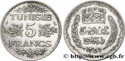TUNISIA - French protectorate 5 Francs AH 1355 1936 Paris AU